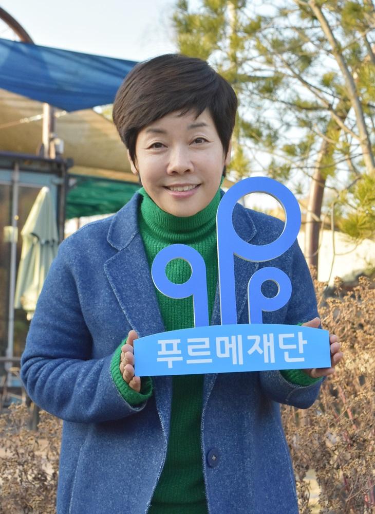 푸르메스마트팜에 진심 어린 응원을 보내는 김미화씨