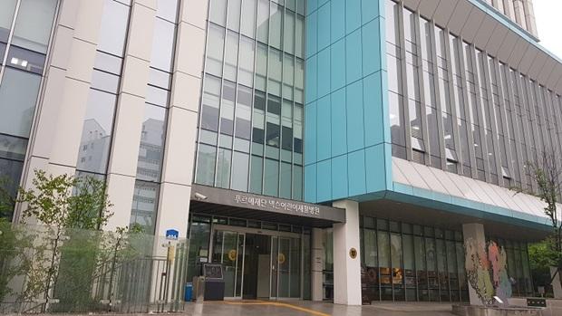푸르메재단 넥슨어린이재활병원